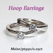 ピアスフープピアスダイヤモンド0.10ctプラチナイヤリングMサイズpt950一粒レディースおしゃれ記念日