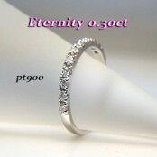 オープン記念!PT900細身人気おしゃれ!!レディース【ピンキーリング】エタニティー0.20ct!ダイヤモンド指輪