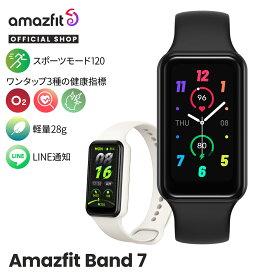 【日本正規代理店】 Amazfit band5 スマートウォッチ 日本語対応 日本語説明書 Amazon Alexa対応 血中酸素飽和度測定 水深50M 防水 スポーツモード 運動管理 心拍数測定 睡眠モニタリング 着信通知