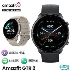 【日本正規代理店】 Amazfit GTR2 スポーツエディション スマートウォッチ Bluetooth Alexa オフライン音声アシスタント クイックアクセス 音楽の保存 再生 5ATM 耐水 防塵 睡眠 ストレスモニタリング 24時間 心拍数モニタリング メンズ レディース 多機能 オシャレ