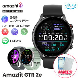 日本正規代理店 Amazfit GTR 2e スマートウォッチ Alexa 対応 Bluetooth GPS 音楽再生 ストレス管理 ストレスチェック 心拍数 メンズ レディース 男性 女性 オシャレ 温度測定 血中酸素 20代 30代 40代 50代 iphone android搭載 防水