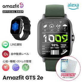 日本正規代理店 Amazfit GTS 2e スマートウォッチ Alexa 対応 Bluetooth 温度測定 軽量 5ATM 防水 防塵 睡眠 ストレス 心拍計 メンズ レディース 男性 女性 ビジネス 仕事 音楽再生 血中酸素 登山 誕生日プレゼント おしゃれ かわいい