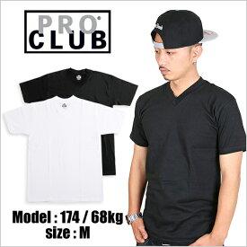 プロクラブ Tシャツ Vネック メンズ レディース PRO CLUB 無地 大きいサイズ ホワイト ブラック 白 黒 B系 ストリート系 ヒップホップ ダンス 衣装 ブランド ファッション AMAZING アメージング