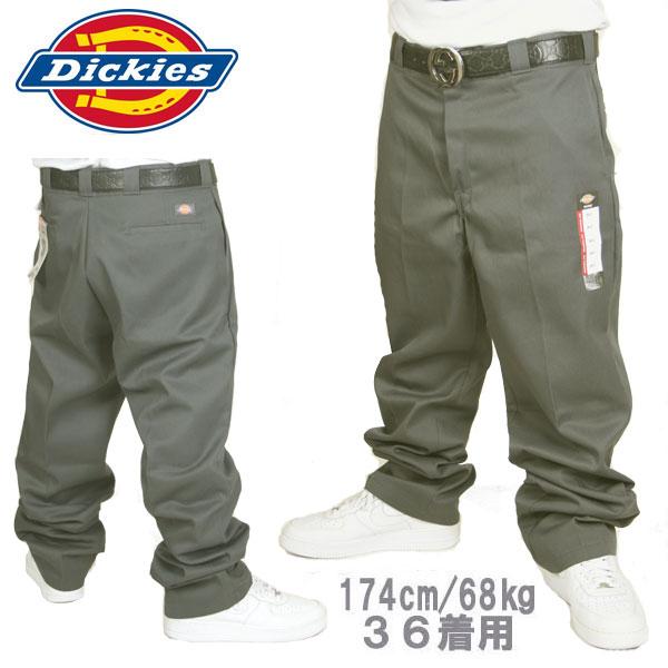 ディッキーズ 874 ワークパンツ Dickies