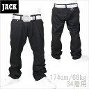 ジャック ブラック フォーダブワン ジャパン ファッション