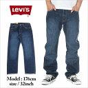 リーバイス 501 デニムパンツ LEVIS 501 赤耳 セルビッチ デニム パンツ ジーンズ メンズ 大きいサイズ B系 ストリー…