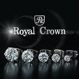 ピアス 金属アレルギー ステンレス シンプル 5 ペア セット 福袋 Royal Crown ロイヤルクラウン ブランド 両耳 ダイヤモンド キュービックジルコニア 一粒 1粒 ピアス 5点 セット [ 送料無料 ][ 即納 ]