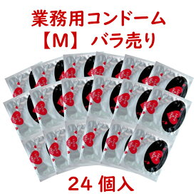 業務用 ラブアンドスキン Mサイズ 24個入 バラ売り / バレない梱包 メール便発送 避妊具 スキン こんどーム コンドーむ コンドーム こんどーむ