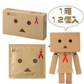 かわいい コンドーム ダンボー ver 12個入 / かわいい バレない梱包 メール便発送 人気商品 オススメ コンドーム コンドーむ OKAMOTO