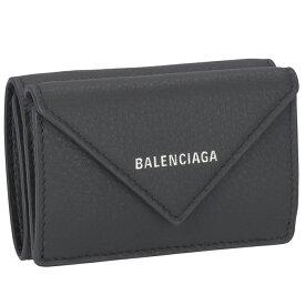 バレンシアガ BALENCIAGA 391446 ミニ財布 ペーパー ミニ PAPIER 三つ折り財布 グレー 391446 DLQ0N 1110