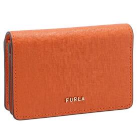 フルラ FURLA 2020年秋冬新作 二つ折り カードケース 名刺入れ BABYLON バビロン オレンジ系 PCZ1UNO B30000 BG600