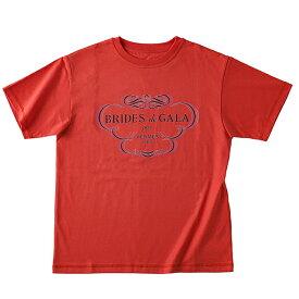 エルメス HERMES BRIDES de GALA Tシャツ