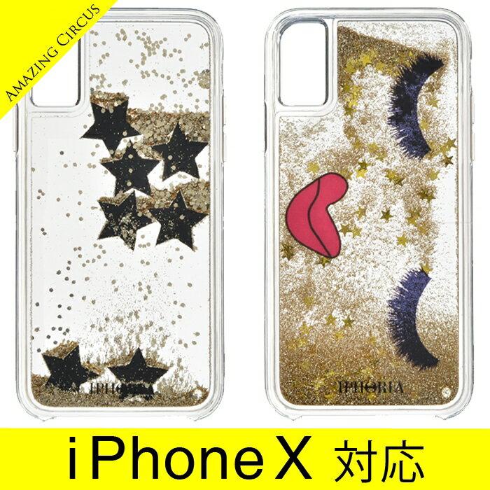 【春夏セール】アイフォリア IPHORIA iphoneX 対応 スマホケース リキッドシリーズ 2タイプ アイフォンケース