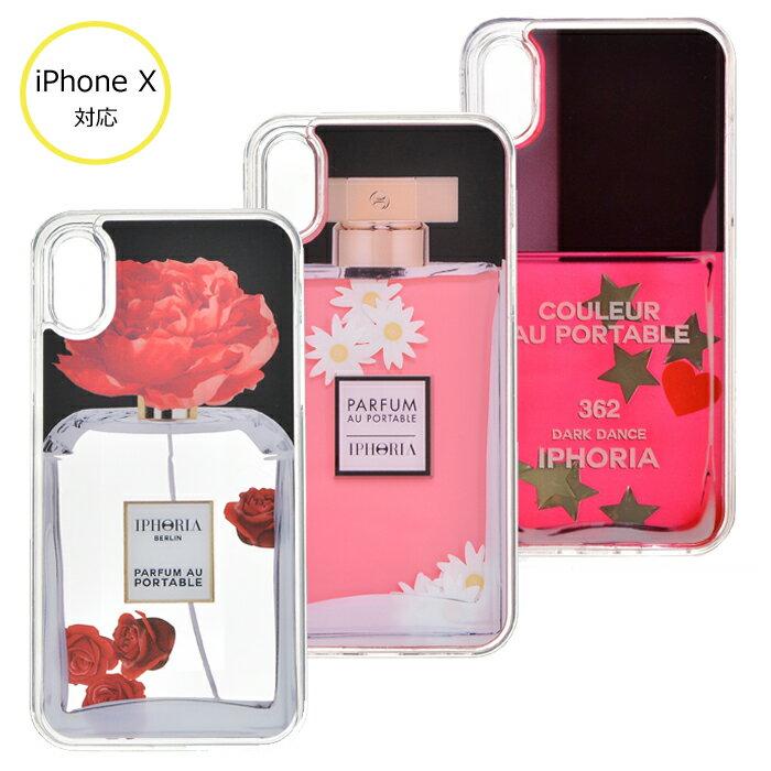 【春夏セール】アイフォリア IPHORIA iphoneX 対応 スマホケース 3Dリキッドシリーズ 3タイプ アイフォンケース