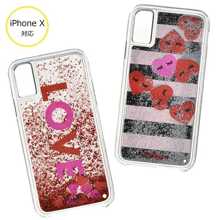 【春夏セール】アイフォリア IPHORIA iphoneX 対応 スマホケース 3Dリキッドシリーズ 2タイプ アイフォンケース