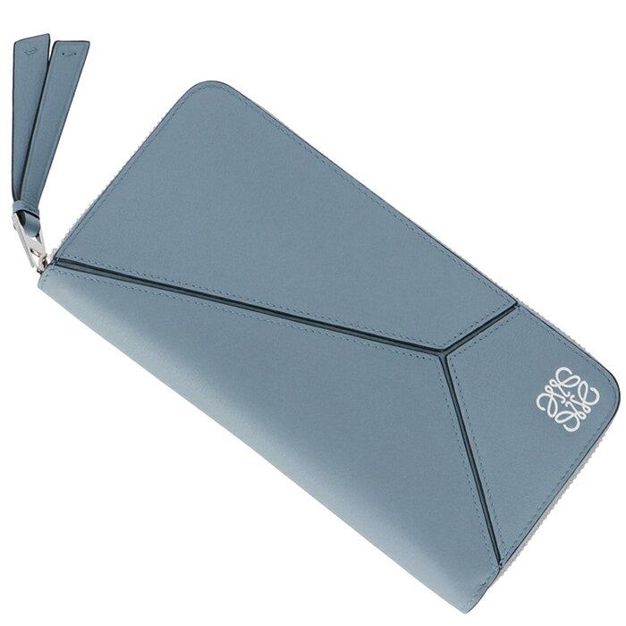 ロエベ LOEWE パズル 財布 レディース zip around wallet 長財布 ラウンドファスナー長財布 ブルー系 122N30F13 0020 5900【06SALE】