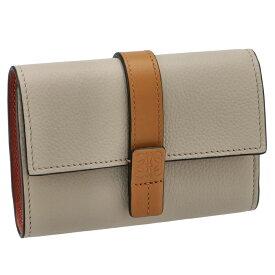 ロエベ LOEWE 財布 三つ折り ミニ財布 トライフォールドウォレット ベージュ系 12412AB41 0051 2463