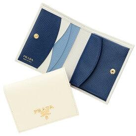 プラダ PRADA 財布 レディース 二つ折り サフィアーノ バイカラー ミニ財布 ホワイト×ブルー 1MV204 ZLP NIL