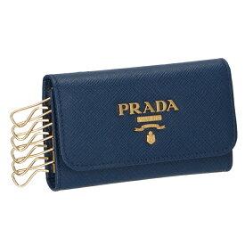 プラダ PRADA キーケース SAFFIANO サフィアーノメタル 6連キーケース ブルー ネイビー系 1PG222 QWA 016