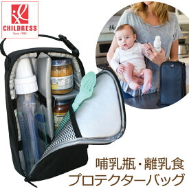 J.L. Childress パッキンプロテクトトートグラスボトル&ジャー 黒 哺乳瓶・離乳食の保護、保冷、保温、防滴 仕切りが自由に可変可能 ベビーカーやマザーズバッグに取り付け可能