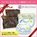 Mbf wrap