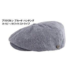 ブリクストン ブルード ハンチング (Brixton BROOD HUNTING ハンチング帽) 【あす楽対応】【楽ギフ_包装】【あす楽_土曜営業】