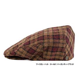ブリクストン フーリガン ハット (Brixton HOOLIGAN HAT ハンチング帽) 【あす楽対応】【楽ギフ_包装】【あす楽_土曜営業】