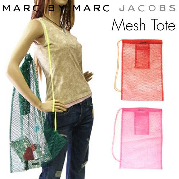 マークジェイコブス トートバッグ メッシュ (MARC BY MARC JACOBS Mesh Tote bag 直営店限定モデル) 【あす楽対応】【楽ギフ_包装】【あす楽_土曜営業】