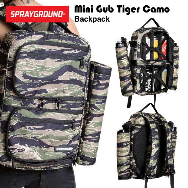 スプレイグラウンド ミニ ガブ タイガー カモ バックパック (SPRAY GROUND MINI GUB TIGER CAMO BACKPACK リュックサック MG059)