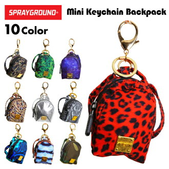 Spray ground mini-key chain backpack (SPRAYGROUND MINI KEYCHAIN BACKPACK key ring)