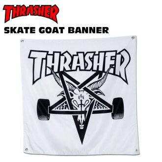 Thrasher Skate got banner white (flag flags) Skate skater toy (THRASHER Skategoat Banner)