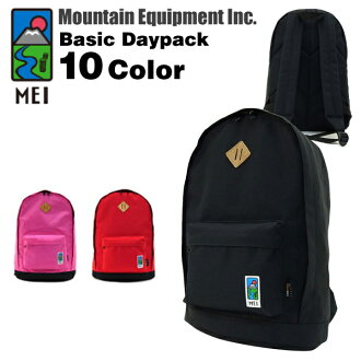 M E眼睛BASIC背包(供MEI[Mountain Equipment Inc.]BASIC BACK PACK帆布背包日包人分歧D男性使用的女性事情)
