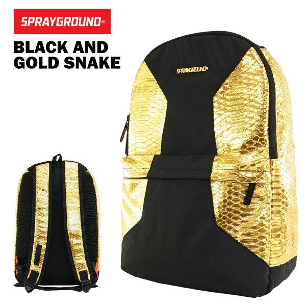 スプレイグラウンド ブラック アンド ゴールド スネーク マンバ バックパック (SPRAY GROUND BLACK AND GOLD SNAKE MANBA BACKPACK リュックサック B326)