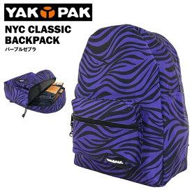 ヤックパック ニューヨーク クラシック バックパック パープルゼブラ (YAKPAK NYC CLASSIC BACKPACK リュック)
