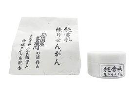 [天然化粧品] 純雪肌 練りせんがん 紀伊国屋の酒粕とさぬき和三盆宝糖と沖縄クチャを配合 100g