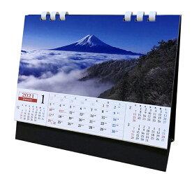 [2点セット] 2021年 世界遺産 富士山 卓上カレンダー (デスクカレンダー ビジネスカレンダー ) mt.fuji desk calendar [メール便 推奨]