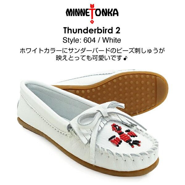 ミネトンカ モカシン サンダーバードクレープソール (MINNETONKA Thunderbird Crepe Sole) 【あす楽対応】【楽ギフ_包装】【あす楽_土曜営業】