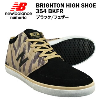 New balance Brighton high shoe 354 black / feather numeric Skate skater (BRIGHTON HIGH SHOE and NUMERIC 354 BKFR NEW BALANCE Sneakers Shoes)