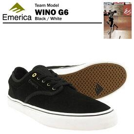 エメリカ ワイノ G6 ブラック/ホワイト スケート スケーターシューズ (Emerica WINO G6)