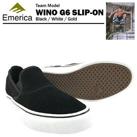 エメリカ ワイノ G6 スリップオン ブラック/ホワイト/ゴールド スケート スケーターシューズ (Emerica WINO G6 SLIP-ON)