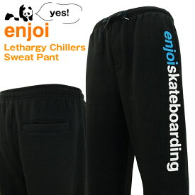 エンジョイ レサージー チラーズ スウェットパンツ ブラック スケート スケーターパンツ (enjoi LETHARGY CHILLERS SWEATPANTS)