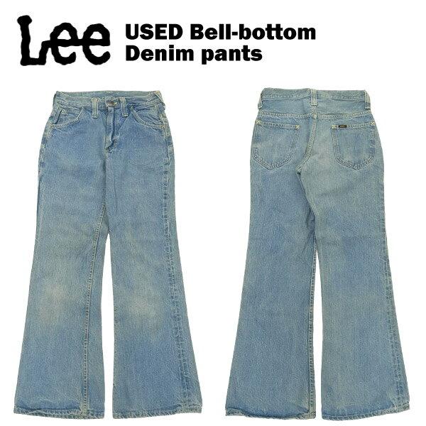 [送料無料] USED Lee 70's ベルボトム デニムパンツ W-×L- (実寸 W65cm×L72cm)(Made in USA タロン42ジッパー) 【あす楽対応】【楽ギフ_包装】【あす楽_土曜営業】【古着】【海外直輸入USED品】