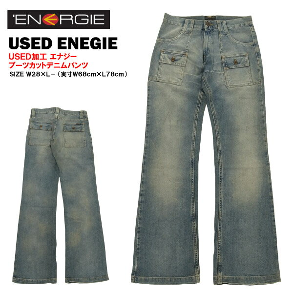 [在庫処分]USED エナジー ENEGIE ブーツカットデニムパンツ W28×L- (実寸W68cm×L78cm) 【あす楽対応】【楽ギフ_包装】【あす楽_土曜営業】【古着】【海外直輸入USED品】