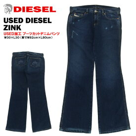 [在庫処分] USED ディーゼル Diesel ZINK USED加工 ブーツカットデニムパンツ W30×L30 (実寸W82cm×L80cm) 【あす楽対応】【楽ギフ_包装】【あす楽_土曜営業】【古着】【海外直輸入USED品】
