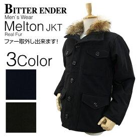 [在庫処分] ビターエンダー リアルファー付き 中綿 メルトンジャケット (BITTER ENDER)