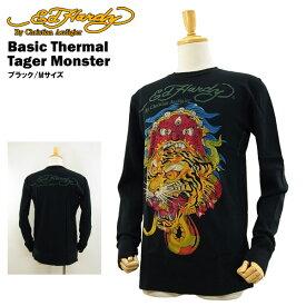 エド ハーディー ベーシック サーマル ロンT タイガーモンスター ブラック ラスト:Mサイズ (ED HARDY Basic Thermal Tager Monster EDHARDY エドハーディー) 【あす楽対応】【楽ギフ_包装】【あす楽_土曜営業】