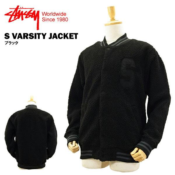 ステューシー S バーシティー ジャケット ブラック (STUSSY S VARSITY JACKET スタジャン 118148) 【あす楽対応】【楽ギフ_包装】【あす楽_土曜営業】