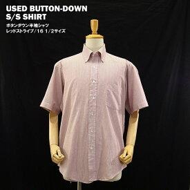 [在庫処分] USED ボタンダウン S/S シャツ レッドストライプ/16 1/2サイズ (半袖シャツ) 【あす楽対応】【楽ギフ_包装】【あす楽_土曜営業】【海外直輸入USED品】