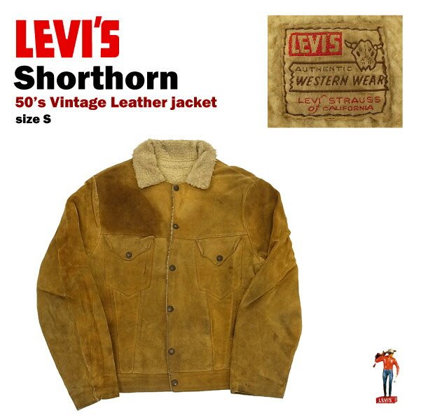 VINTAGE LEVI'S 50's スエード Jacket ショートホーン (リーバイス ヴィンテージ) 【あす楽対応】【楽ギフ_包装】【あす楽_土曜営業】【古着】【海外直輸入USED品】