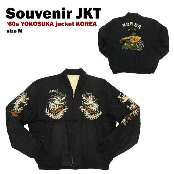 VINTAGE スカジャン 1960S Korea ブラック size -(M) (Souvenir Jacket) 【あす楽対応】【楽ギフ_包装】【あす楽_土曜営業】【古着】【海外直輸入USED品】